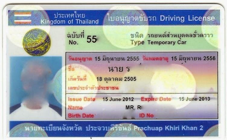 Thailändischer Fahrausweis