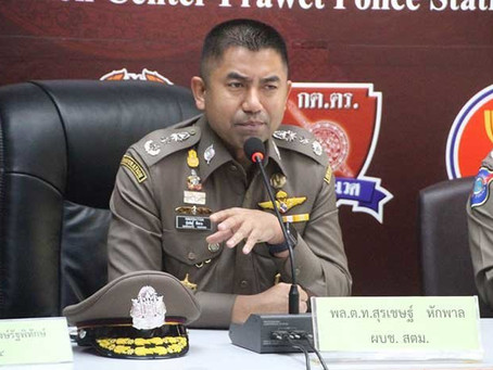 BESTÄTIGT: Ausländer müssen nach der Erneuerung des Retiret Visa die 800.000.- Baht jetzt noch zusät
