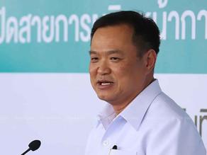Ist Thailand bei der Beschaffung von Covid-19 Impfstoffen gescheitert?