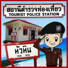 Neue Station der Touristenpolizei eröffnet