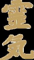 Logo-Reiki-gold.png