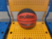 כדורסל מולטן גומי.jpg