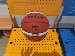 כדורסל מולטן סינטטי דגם משופר.jpg