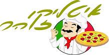 איטליקו זוהר לוגו צבעוני.jpg
