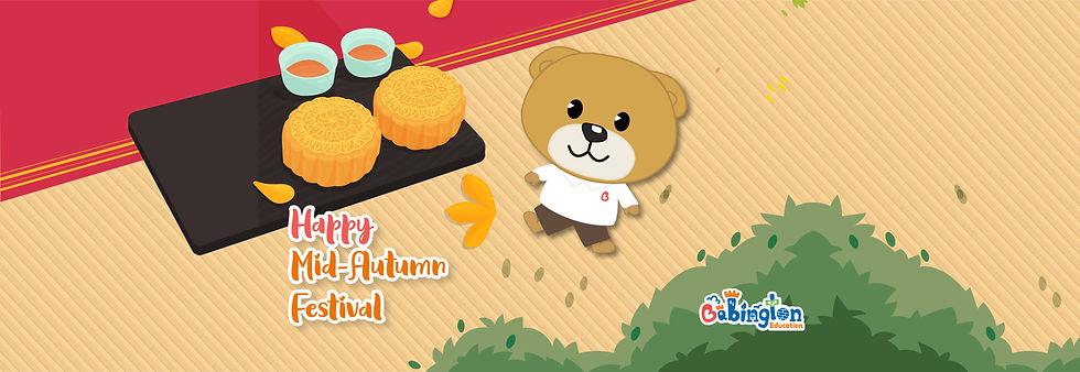 202109 Mid-Autumn Festival_Website Banner image.jpg