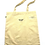 Thumbnail: Embroidered Cotton Tote in Natural