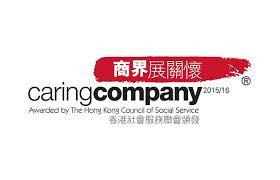 2019社區伙伴合作展