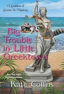 Big Trouble in Little Greektown comp.jpg