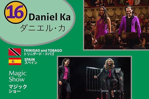 DanielKa&Sarah_Awaji.jpg