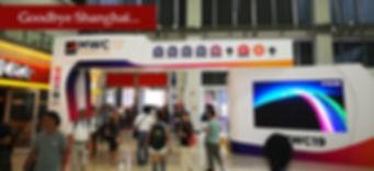 MWC19 Shanghai Inside entrance-1 resized