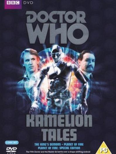 DVD: Fifth Doctor (Peter Davison)