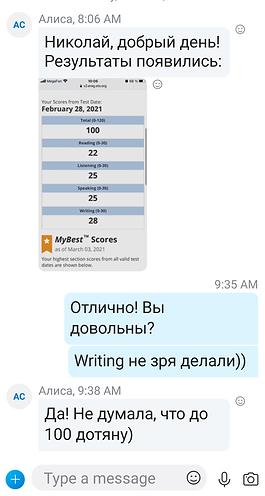 skype-0-alisa.png