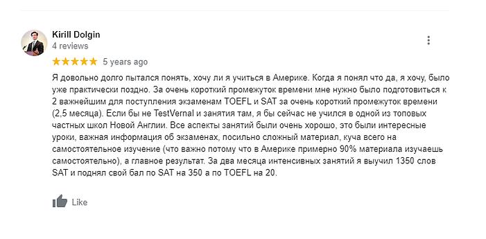 dolgikh.png