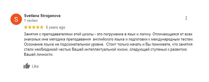 stroganova.png