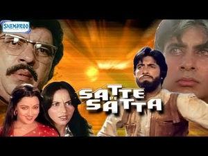 martyrs full movie w/ english subtitles