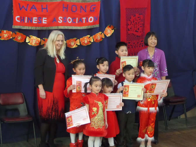 Happy Chinese New Year or Xin Nian Kuai Le