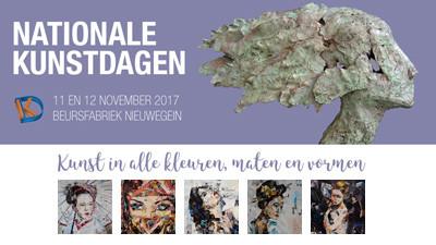Nationale-Kunstdagen-2017.jpg
