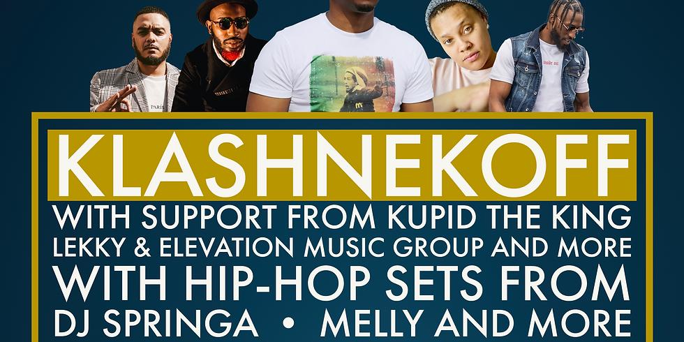 The Hip-Hop Gala
