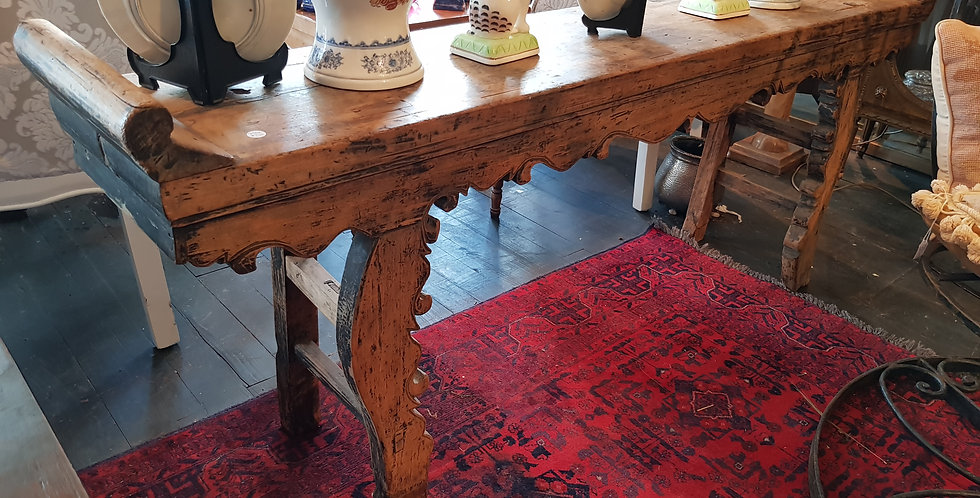 Rustic Antique Chinese Elm Alter Table