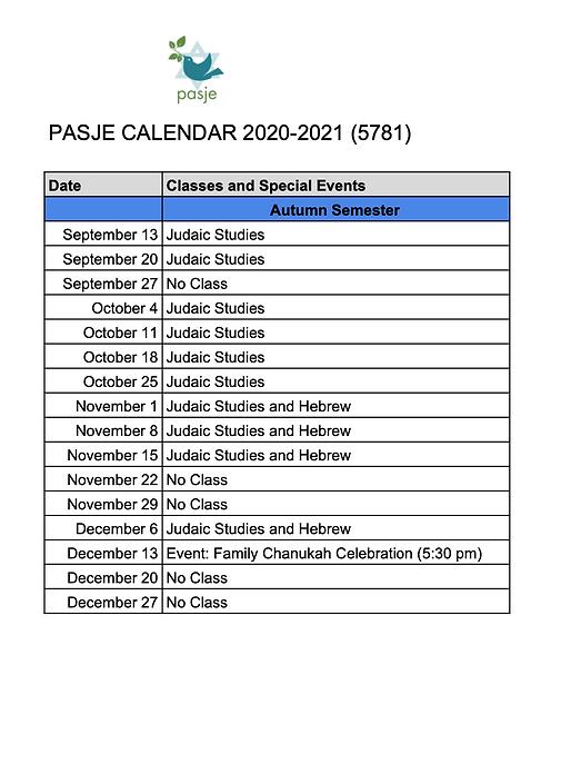 PASJE-Calendar-5781-Autumn.png