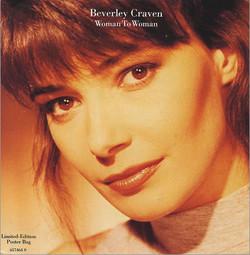 """1991- UK 7"""" - 6574640 -Poster Bag"""
