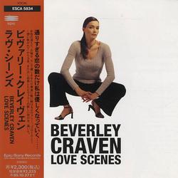 Japan CD - ESCA 5834