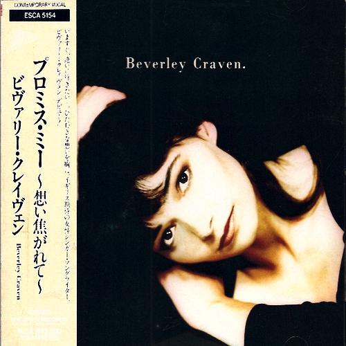 Japan CD - ESCA 5154