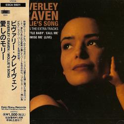 Japan CD - ESCA 5921