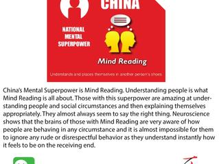 China's Superpower