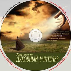 The disc design.