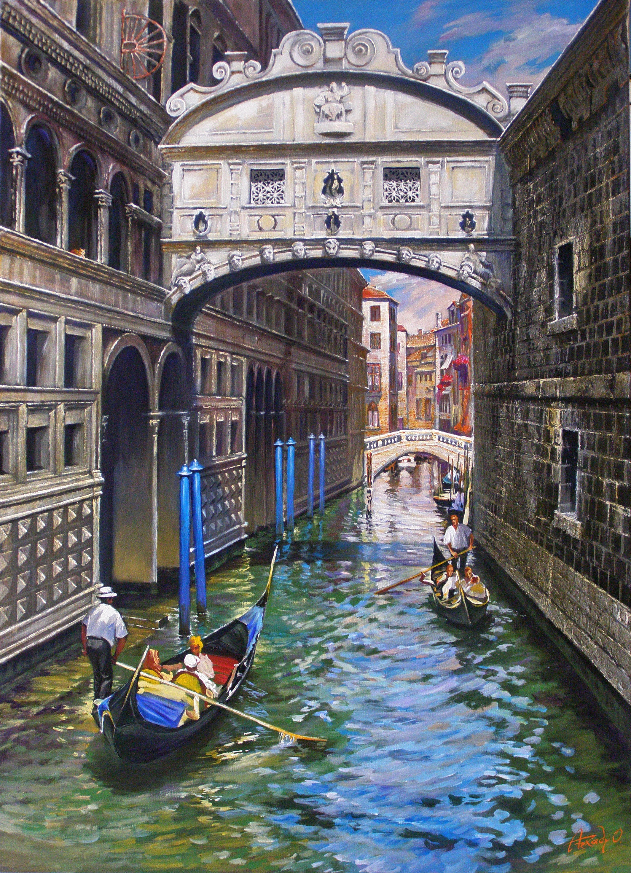 Venice. Bridge of Sighs.