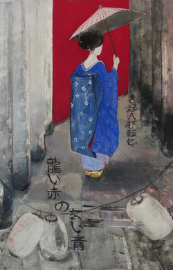 Blue Woman, Red Dragon