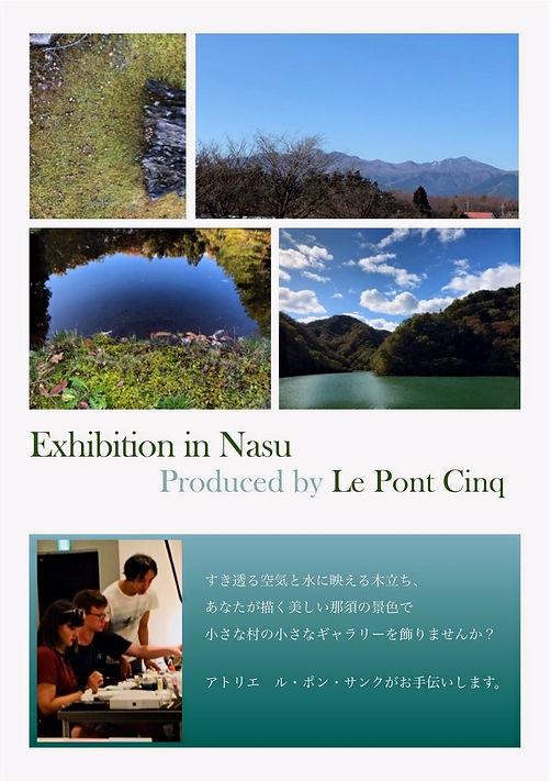 Nasu-Exhibition_edited.jpg