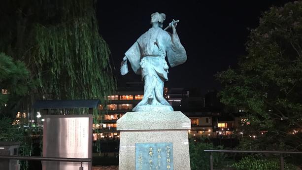 Izumono Okuni (Kabuki)