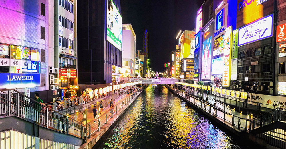 The Best Free Walking Tours in Osaka, Japan