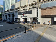 Gundam Cafe Akihabara.jpg