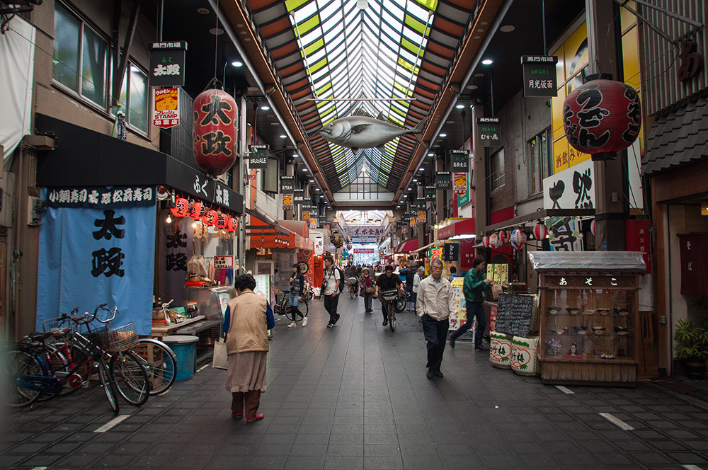 Top 7 Free Things to Do in Osaka, Japan