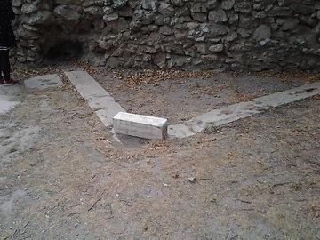 Altar of the Twelve Gods Athens Agora