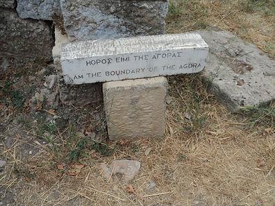 Ancient Athens Agora boundary post