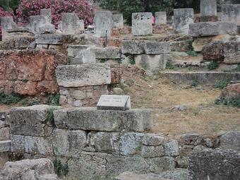 Ancient Athens Agora Simon Cobbler house