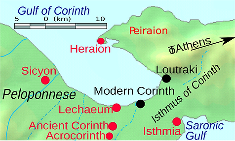 Ancient Korinthos (Corinth) Battle Lechaion