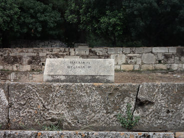 Ancient Athens Court Heliaia