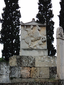 Dexileos' Shrine Kerameikos