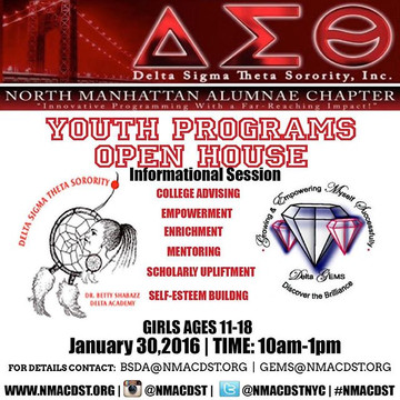 Join #NMACDST for our Youth Programs Ope