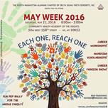 TOMORROW!!! #NMACDST's annual May Week a