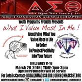 TOMORROW!!! #NMACYouthPrograms invites g