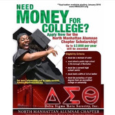 APPLICATIONS AVAILABLE NOW!_www.nmacdst.