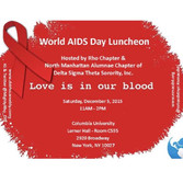 TODAY.  December is AIDS Awareness Month