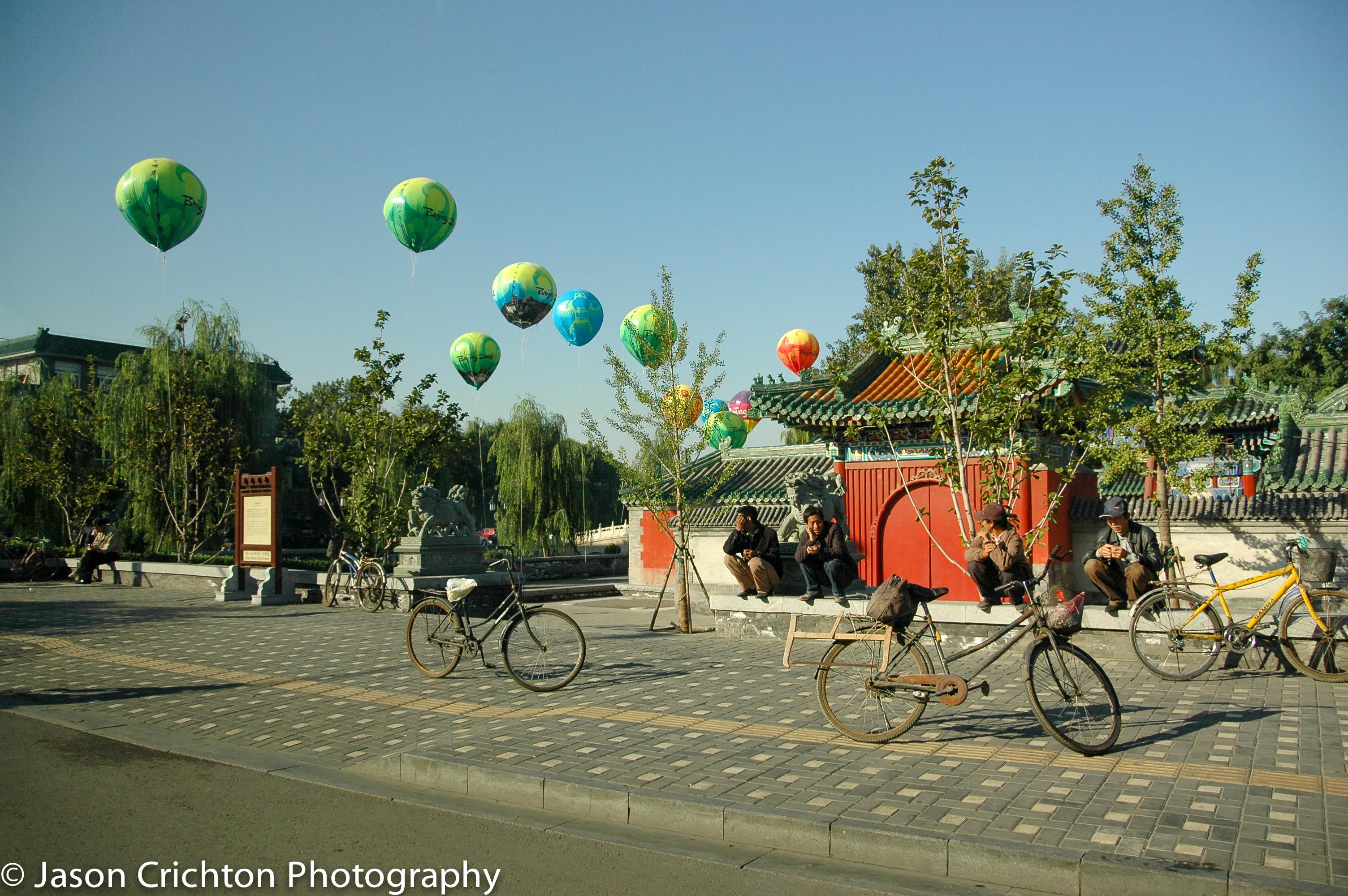 China 2008-12.jpg