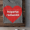 Thumbnail: HR hearts tee